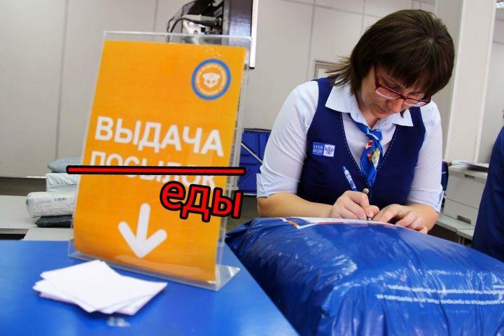 Врязанских отделениях почты раскроются супермаркеты «Магнит»